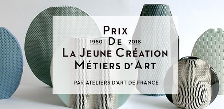 Appel à candidatures : Prix jeune création des Métiers d'Art 2018