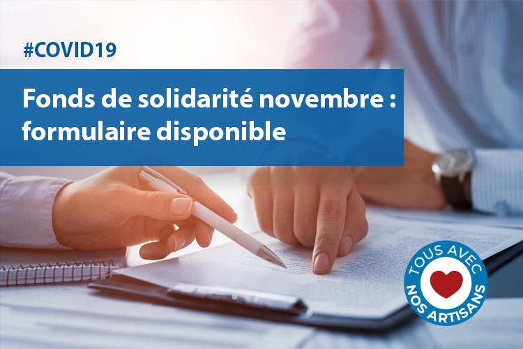 #COVID19 : Fonds de solidarité, formulaire disponible le 4 décembre